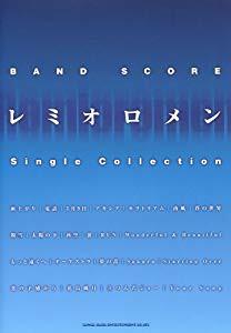 バンド・スコア レミオロメン Single Collection ...