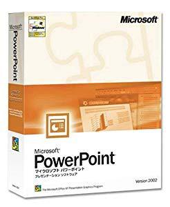 (中古品)【旧商品】PowerPoint 2002
