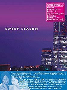 (中古品)SWEET SEASON(4枚組BOX) [DVD]