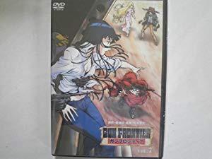 ガンフロンティア VOL.7 [DVD](中古品)