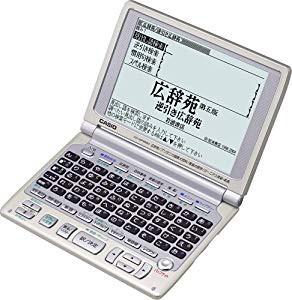 CASIO Ex-word XD-WP6850 (50コンテンツ, 多辞書...