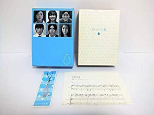 (中古品)1リットルの涙 DVD-BOX