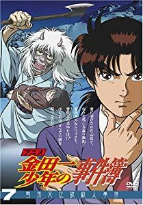 アニメ「金田一少年の事件簿」DVDセレクション Vo...