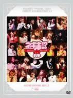ネギま!? Princess Festival DVD(中古品)