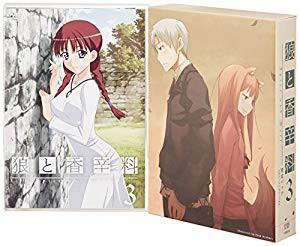 狼と香辛料3(限定パック)(初回限定生産) [DVD](...