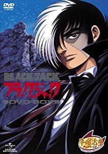 (中古品)ブラック・ジャック OVA DVD-BOX