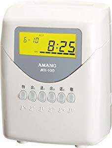 アマノ タイムレコーダー MX-100(中古品)
