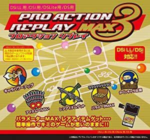 (中古品)プロアクションリプレイMAX3