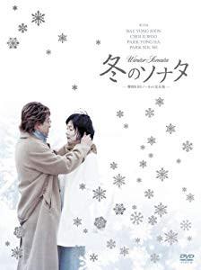 (中古品)冬のソナタ 韓国KBSノーカット完全版 DVD...