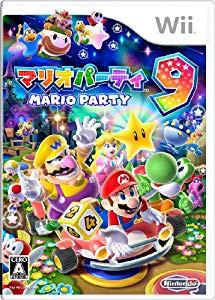 マリオパーティ9 - Wii(中古品)