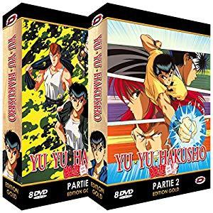 (中古品)幽遊白書 コンプリート DVD-BOX (1-112話...