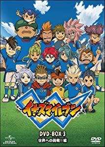 イナズマイレブン DVD-BOX3 「世界への挑戦!!編」...
