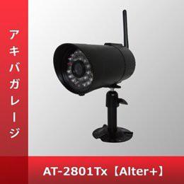 (中古品)AT-2801Tx 録画一体型防水・防塵デジタ...
