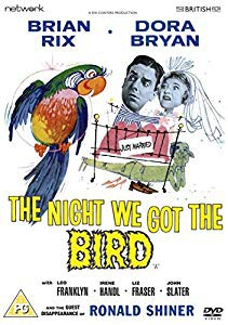 Night We Got the Bird [DVD] [Import](中古品)