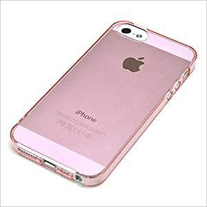 ラスタバナナ iPhone 5/5s/SE イージーハードケー...