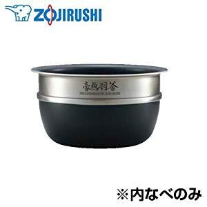 B373-6B 象印 内釜(NP-BS18炊飯ジャー用)(中古...