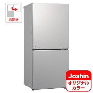 (中古品)ユーイング 110L 2ドア冷蔵庫(シルバー...