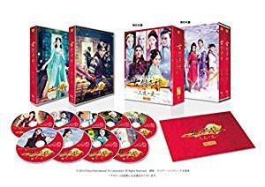 (中古品)古剣奇譚 ~久遠の愛~ DVD-BOX 1
