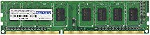 アドテック DDR3L-1600 UDIMM 2GB 省電力/低電圧 ...