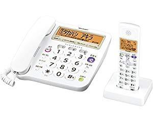 (中古品)シャープ デジタルコードレス電話機 子機...