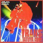 TRANS FILMS [DVD](未使用品)