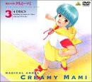 魔法の天使クリィミーマミ コレクションBOX(3) [D...
