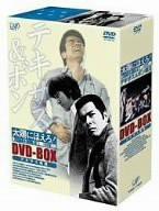 太陽にほえろ! テキサス&ボン編II DVD-BOX「テキ...