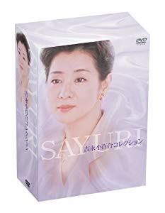 吉永小百合 DVD-BOX〈4枚組〉(未使用品)