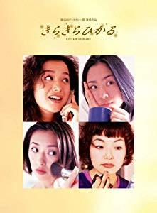 きらきらひかる DVD BOX(未使用品)