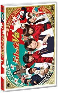 らんま1/2 [DVD](未使用品)