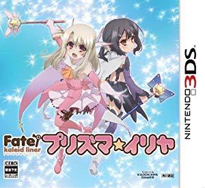 Fate/kaleid liner プリズマ☆イリヤ 通常版 - 3D...