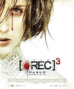 REC/レック3 ジェネシス スペシャル・プライス [B...