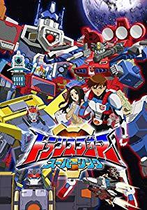 トランスフォーマー スーパーリンク DVD-SET(未使...