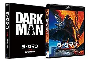 ダークマン 2枚組 Perfect Edition [Blu-ray](未...