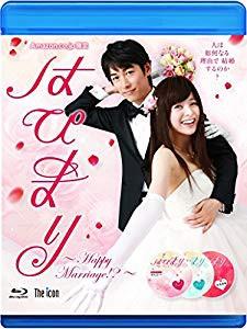 【Amazon.co.jp限定】はぴまり?Happy Marriage!??...