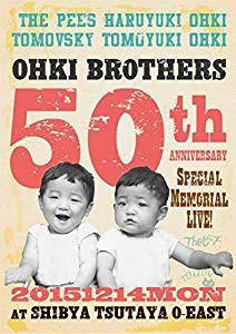 大木兄弟【生誕50周年】特別記念LIVE! [DVD](未使...