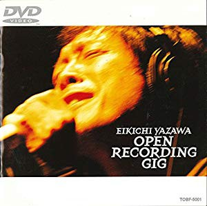 OPEN RECORDING GIG [DVD](未使用品)
