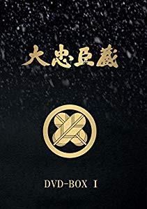 大忠臣蔵 DVD-BOX I(未使用品)