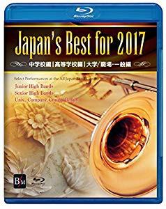 Japan's Best for 2017 初回限定BOXセット(Blu-r...