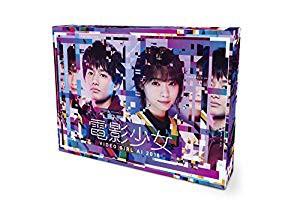 電影少女 -VIDEO GIRL AI 2018- DVD BOX(未使用品...