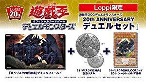 遊戯王 Loppi限定 20th ANNIVERSARY デュエルセッ...