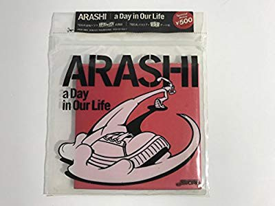 【中古品】 a Day in Our Life