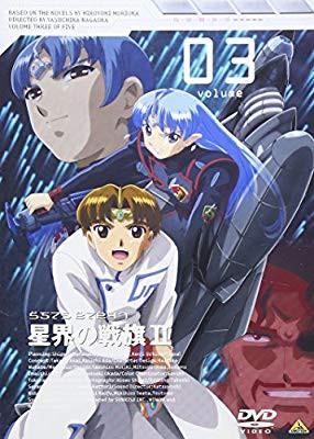 【新品】 星界の戦旗II VOL.3 [DVD]