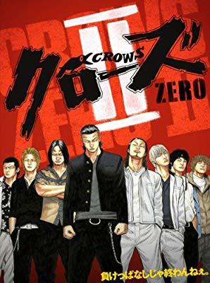 クローズZERO II プレミアム・エディション [DVD]...