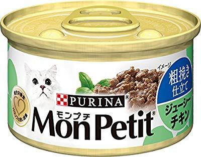 モンプチ 缶 成猫用 粗挽き仕立て ジューシーチキ...