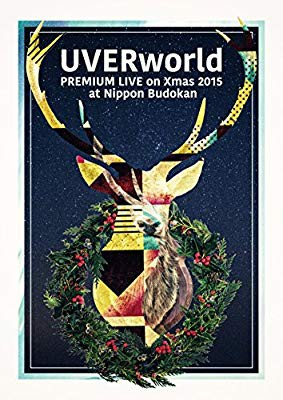 【新品】 UVERworld PREMIUM LIVE on Xmas 2015 a...