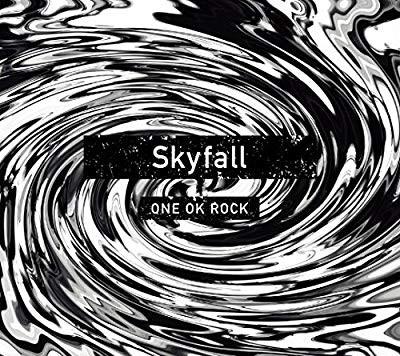 Skyfall(未使用の新古品)