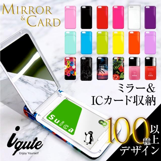 iPhone8 ケース iPhone X ケース【ミラー付きカー...