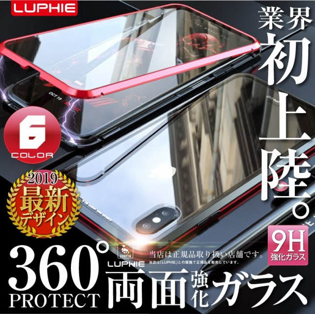 強化ガラス フルカバー 両面ガラスケース iPhoneX...