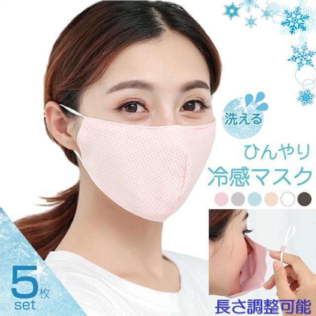【5枚セット】接触冷感マスク メッシュマスク 洗...